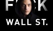 最新黑客美剧《黑客军团》IMDB评分高达9.4