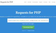 获取远程数据类库:Http Requests for PHP