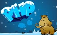 PHP职业规划