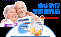 雀巢Oral Impact香港版速愈素 手术癌症放化疗专用营养品