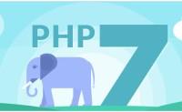 PHP7中我们应该学习会用的新特性