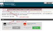 百度网盘批量重命名文件免费脚本