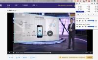 百度网盘在线倍数播放-Global Speed视频加速插件